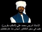 Idris-Mohamed-Ali-Gurun