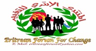eritrean form for change