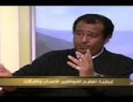 alhiwar saeed