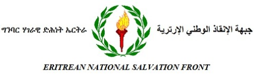 ENSF logo