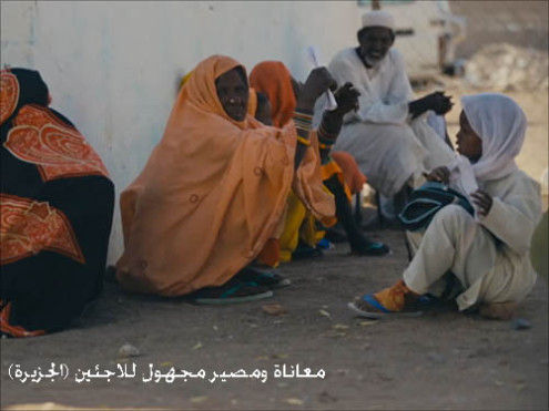 eritrean refuge in sudan