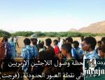 eritrean refuge 13