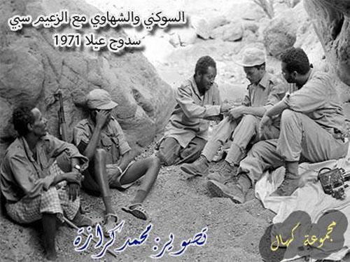 kahals photos (2)