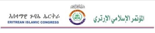 Eritrean Islamic Congress