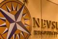 شركة نيفسون الكندية تواجه اتهامات بارتكاب انتهاكات لحقوق الإنسان فى المحكمة الكندية ببريتش كلومبيا