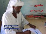 Hussen saleh