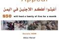 yemen emergency appeal