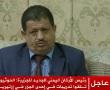 رئيس الأركان اليمني الجديد محمد علي المقدشي : الحوثيون تلقوا تدريبات بإحدى جزر إريتريا (الجزيرة)