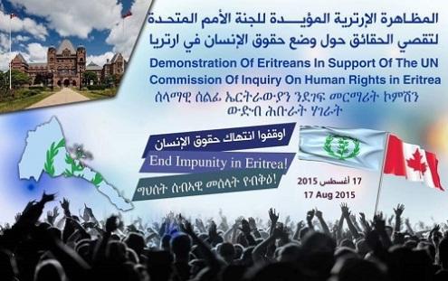 Eritrean Demonstration in Toronto