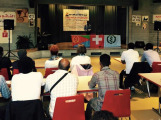 Eritrean Youth Movement For Change in Switzerland (1)