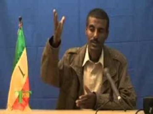 """الجنرال """"ملو اسقدوم""""، رئيس """"الجبهة الديمقراطية لتحرير تقراي"""" الأثيوبية المعارضة، (مقرها إريتريا)"""