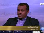 abdulrahman said