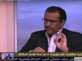 abdulrahman said at alhiwar