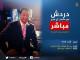 aljazeera 19th birth day osman 4