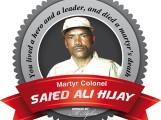 said ali hijay