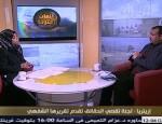 abu hashim 3 2016