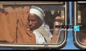 visa eritrea