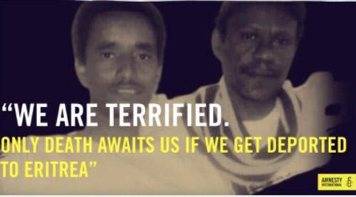 بيان مكتب «شرق إفريقيا» التابع لـ«العفو الدولية» لوقف ترحيل المهاجريْن الإريتريين من مصر - المصدر: منظمة العفو الدولية